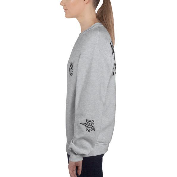 MAKE SENSE - Grey tri-blend Sweatshirt - Side
